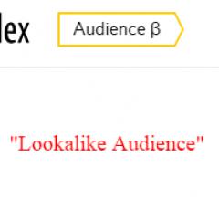 YANDEX Audience Service