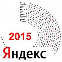 מסכמים את 2015 ב Yandex.Direct